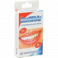Отбеливатель для зубов в индивидуальной упаковке.