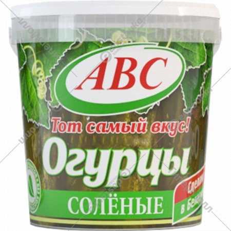 Огурцы «ABC» солёные 600 г.