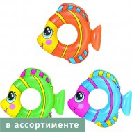 Круг надувной «Bestway» Рыбки, 36111 BW, 81x76 см