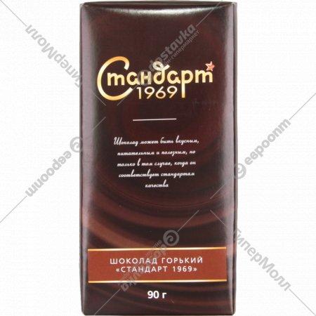 Шоколад «Стандарт 1969» горький, 90 г.
