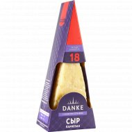 Сыр «Пармезан» 18 месяцев созревания, 40%, 180 г.