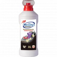 Гель «Gallus Professional» для стирки черных тканей, 3в1, 2 л.