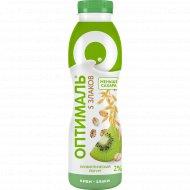 Йогурт питьевой «Оптималь» киви-злаки 2%, 415 г.