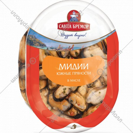 Мясо мидии чилийской «Южные пряности» охлажденное, 150 г.