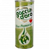 Масло оливковое из выжимок «Gaccia D'oro» рафинированное, 1 л.