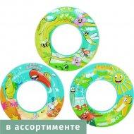 Круг для плавания детский «Дизайнерский» 56 см.
