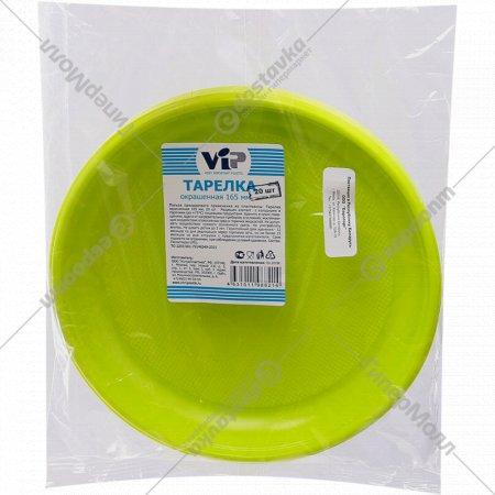 Тарелка «VIP» 20 шт, 165 мм.
