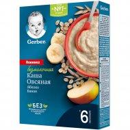 Каша безмолочная «Gerber» овсяная, с яблоком и бананом, 180 г