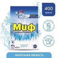 Порошок стиральный «Миф» автомат, морозная свежесть, 400 г.