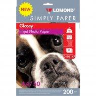 Фотобумага «Lomond» для струйной печати эконом А4, 0102147, 50 листов.