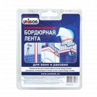 Лента-бордюр «Unibob» для раковин и ванн, 30 ммх30 ммх3.35 м, белая.