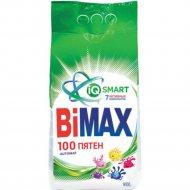 Cтиральный порошок «BiMax» automat, 100 пятен, 9 кг.