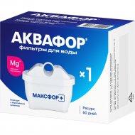 Модуль сменный фильтрующий «Аквафор» Maxfor+Mg