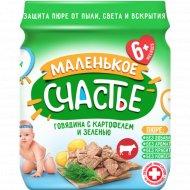 Пюре «Маленькое Счастье» говядина с картофелем и зеленью, 80 г.