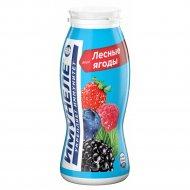 Напиток кисломолочный «Имунеле» лесные ягоды, 1.2%, 100 г