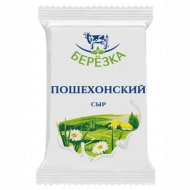 Сыр полутвердый «Пошехонский» 45%, 200 г.