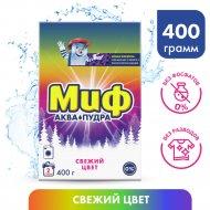 Стиральный порошок «Миф» 3в1, Свежий Цвет, Автомат, 0.4 кг