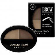 Тени для бровей «Vivienne Sabo» Brow Arcade, 01 Для блондинок, 1.6 г.