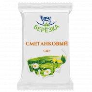 Сыр полутвердый «Сметанковый» 50%, 200 г.
