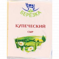Сыр полутверды «Купеческий» 50%, 200 г.