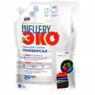 Гель для стирки тканей, кроме шерсти, шелка и кашемира «Wellery» 1 л.