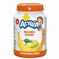 Пюре «Агуша» яблочно-банановое, 200 г.