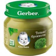 Овощное пюре «Gerber» из брокколи, 80 г.