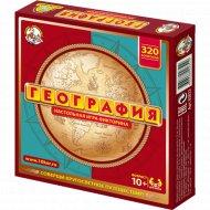 Настольная игра-викторина «География».
