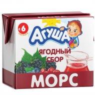 Морс «Агуша» ягодный сбор, 200 мл.