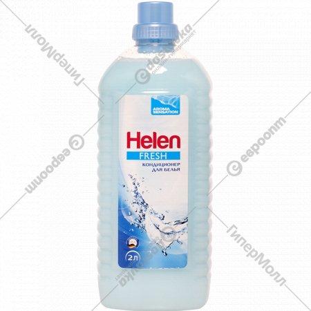 Кондиционер для белья «Helen Fresh» 2 л.