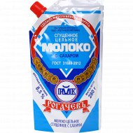 Молоко цельное сгущёное «Рогачёвъ» с сахаром, 8.5%, 280 г.