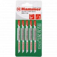 Набор пилок для лобзика «Hammer» Flex 204-118 JG WD-PL T144D, 5 шт.