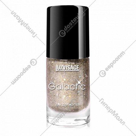 Лак для ногтей «Luxvisage» Galactic, тон 218, 9 г.