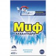Порошок стиральный «Миф» морозная свежесть, 400 г.