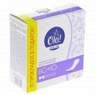 Прокладки женские ежедневные «Ola!» Daily, 60+10 шт.