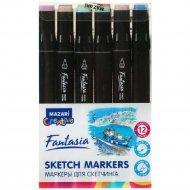 Набор маркеров для скетчинга «Fantasia» Pastel 12 цветов.