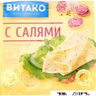 Сыр плавленый «Витако» с салями, 45%, 130 г