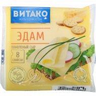 Сыр «Эдам» 45%, 130 г.