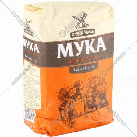 Мука пшеничная «Хлебны Млын» высший сорт, 1 кг.