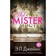Книга «Мистер».