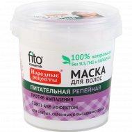 Маска для волос «Фитокосметик» питательная репейная, 155 мл.