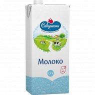 Молоко «Савушкин продукт» ультрапастеризованное, 1.5 %, 1 л.
