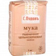 Мука пшеничная «С. Пудовъ» обойная 1 кг.
