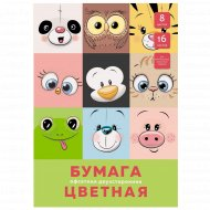 Набор двухсторонней цветной бумаги «Милые друзья».