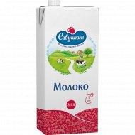 Молоко «Савушкин» ультрапастеризованное 3.1%, 1 л.