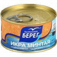 Икра рыбная «Минтая» слабосоленая, 130 г.