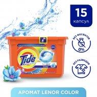 Капсулы «Tide» c прикосновением аромата Lenor, 15х25.2 г.