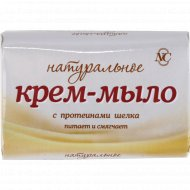 Крем-мыло туалетное «Невская Косметика» с протеинами шелка, 90 г.