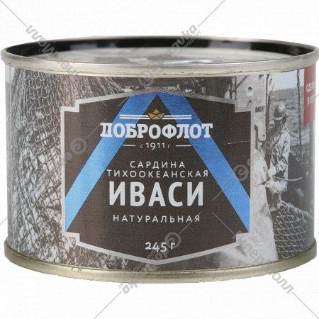 Рыбные консервы Иваси «Доброфлот» сардина тихоокеанская натуральная, 245 г.