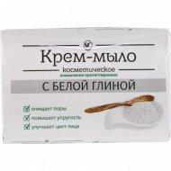 Крем-мыло туалетное «Невская Косметика» с белой глиной, 90 г.